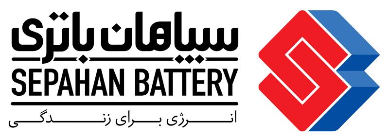 فروش اینترنتی سپاهان باتری